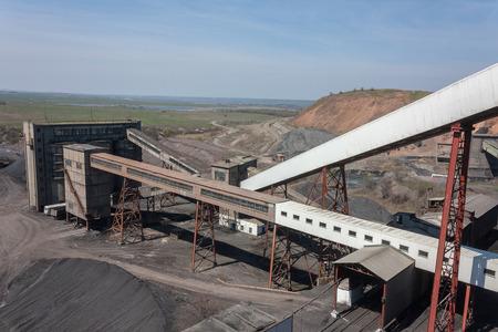 Coal preparation plant and the surrounding views. Donbass, Ukraine Редакционное