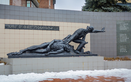 Monument to Soviet soldiers killed in the war in Afghanistan from 1979 to 1989. Ukraine, Makeevka