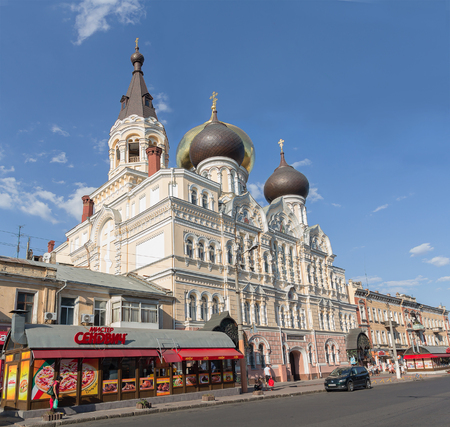 healer: Odessa, Ukraine - Avgust 24, 2015: Cathedral of the Great Martyr and Healer Panteleimon and adjacent outdoor cafes
