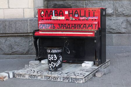 nationalist: Kiev, Ukraine - September 11, 2015: Piano at the Independence Square painted in the colors of the nationalist movement and the slogan Glory to the nation, the death of the enemy Editorial