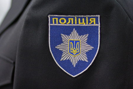new recruits: Chevron ukrainian policeman in uniform with the inscription Police in the Ukrainian language