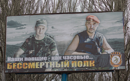 advocates: Makeevka, Ukraine - November 21, 2015: Billboard with portraits of the fallen fighters of the Peoples Republic of Donetsk with the caption Our dead - like sentries. Immortal regiment Editorial