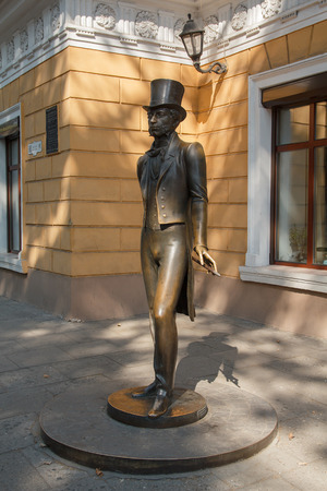 the great outdoors: Monument to great Russian poet Alexander Pushkin. Odessa, Ukraine