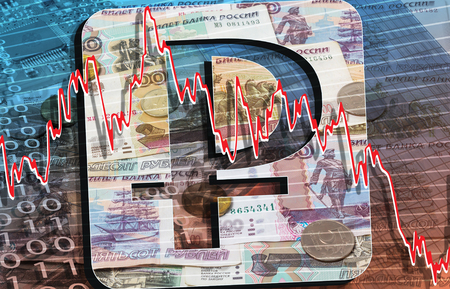sell shares: Russian banknotes and coins. Currency and Finance Stock Photo