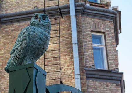 Sculpture of an owl in the street St. Andrews descent - the historic part of Kiev. Ukraine