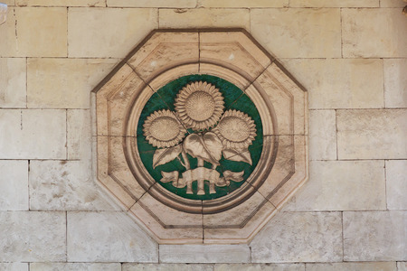 relievo: Bas-relief of the Soviet era in the building of the pavilion. Kiev, Ukraine