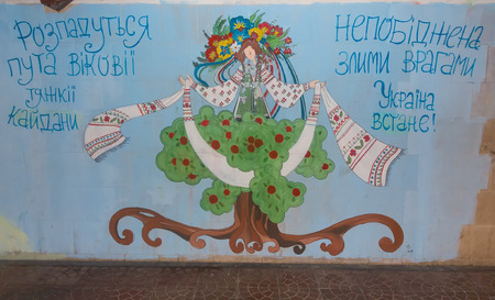 Kiev, Ukraine - September 03, 2015: Graffiti in transition with the inscription in Ukrainian Will break the fetters of age-old, heavy shackles undefeated evil enemies of Ukraine will arise!