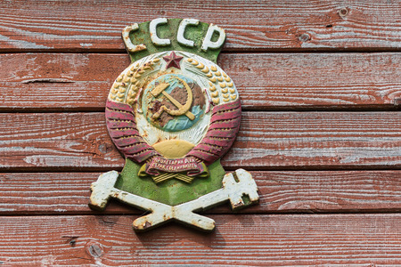 totalitarianism: Coat of arms of the Soviet Union on an old railway car close-up