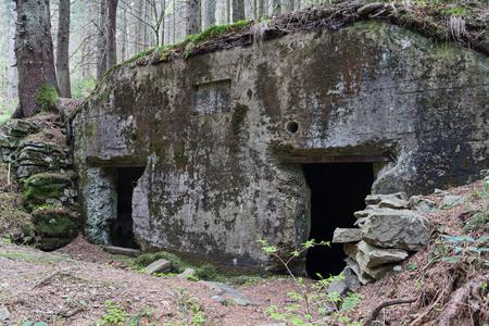 fortification: Abandoned fortification line Arpad since World War II. Ukraine