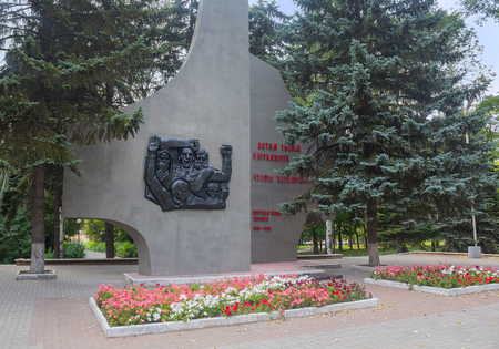 persecution: Makeevka, Ukraine - July 28, 2016: Monument to the victims of Nazi persecution in 1941