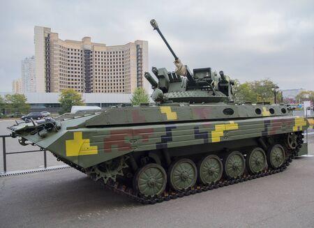 Fighting vehicle infantry Ukrainian production. Weapon