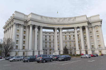 ukrainian ethnicity: Kiev, Ukraine -October 25, 2016: The building of the Ministry of Foreign Affairs of Ukraine Editorial