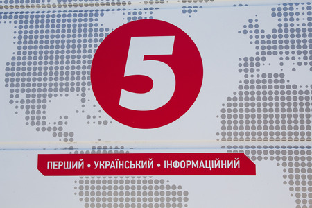 Kiev, Ukraine - April 29, 2016: Logo of the fifth channel of information to the editorial car