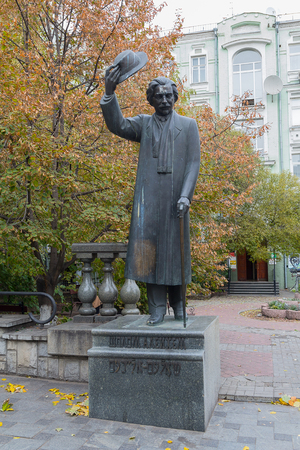 Kiev, Ukraine - October 22, 2016: Monument to the famous Jewish writer and playwright, one of the founders of contemporary fiction in Yiddish Sholom Aleichem