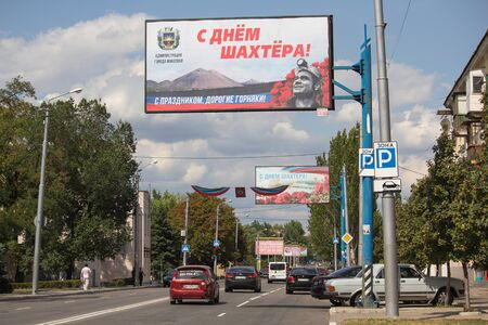 Makeevka, Ukraine - August 24, 2017:  City streets with the inscriptions Happy Miners Day in Russian Editorial