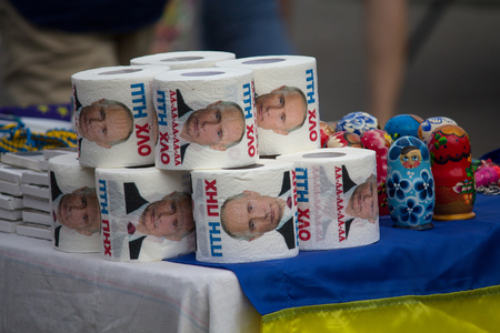 Kiev, Ukraine - July 01, 2017: Toilet paper featuring Russian President Vladimir Putin in a souvenir shop on the Independence Square Editorial