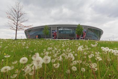 Donetsk, Ukraine - May 09, 2017: View of Donbass Arena Stadium Editorial