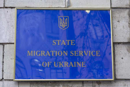 Kiev, Ukraine - October 23, 2017: Sign of the State Employment Service of Ukraine