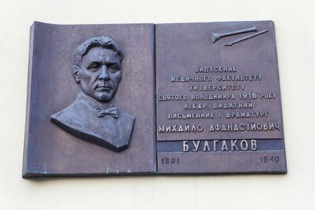 Kiev, Ukraine - July 01, 2017: Memorial plaque to the famous writer Mikhail Bulgakov