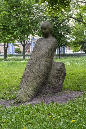 Kiev, Ukraine, - May 11, 2016: Stone sculptures in the pack Vladimirskaya Gorka