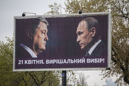 Kiev, Ukraine, - Apriil 12, 2019: Election campaign of the President of Ukraine, election poster of the candidate for President of Ukraine - Petro Poroshenko Editöryel