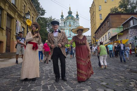 Kiev, Ukraine - September 09, 2018: Actors in retro attire at the celebration of the day of the St. Andrews Descent - the historic part of the city