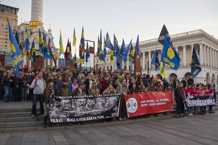 Kiev, Ukraine - October 14, 2018: Activists of political parties on Independence Square after the stamp in honor of Defender of the Fatherland Day Editöryel