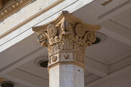 Columns and capital - the architectural element of many Soviet buildings in Empire style