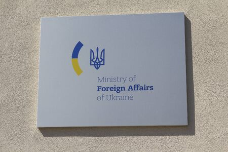 Kiev, Ukraine - May 19, 2019: Sign of the Ministry of Foreign Affairs of Ukraine in English Editöryel