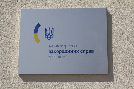 Kiev, Ukraine - May 19, 2019: Sign of the Ministry of Foreign Affairs of Ukraine in the Ukrainian language