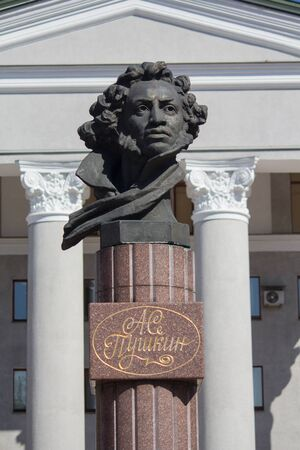 Donetsk, Ukraine - August 26, 2018: Monument to the Russian poet Alexander Pushkin on the boulevard bearing his name Editöryel