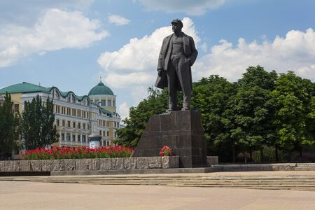 Donetsk, Ukraine - June 12, 2019: Monument to Soviet leader Vladimir Lenin on the central square bearing his name