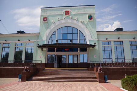 Dzhankoy, Crimea - July 31, 2018: The building of the railway station in retro style