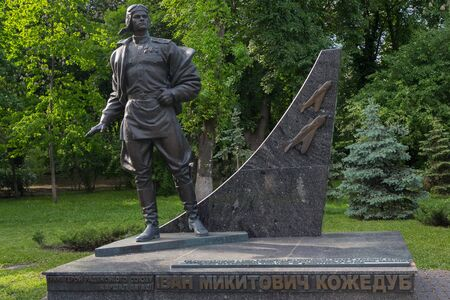 Kiev, Ukraine - May 18, 2019: Monument to the famous airman Assu Ivan Kozhedub was installed in Kiev on the Alley of Glory in the Park of Eternal Glory Editöryel