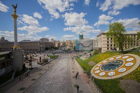 Kiev, Ukraine - April 22, 2018: Panoramic view of the evening Independence Square and the street Institutskaya Editöryel