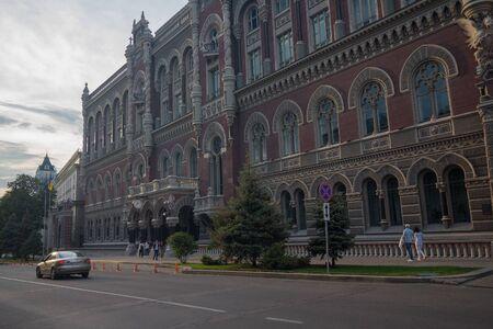 Kiev, Ukraine - May 24, 2019: Building of the National Bank of Ukraine on the Institutskaya street