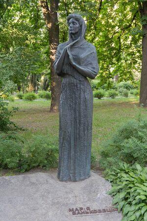Kiev, Ukraine - June 05, 2018: Monument of famous actress Maria Zankovetska in the Mariinsky park in Kiev