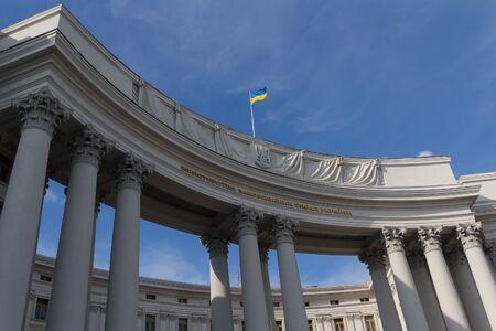 Kiev, Ukraine - June 05, 2018: Building of the Ministry of foreign Affairs of Ukraine