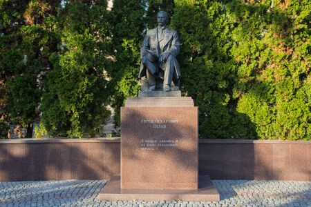 Kiev, Ukraine - October 05, 2018: Monument to the famous Ukrainian and Soviet engineer and scientist Yevgeny Paton on the territory of the Kiev Polytechnic Institute