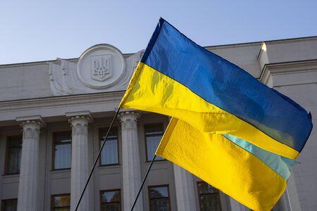 Ukrainian flags are developing near the parliament building. Ukraine Фото со стока