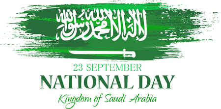 National day of the Kingdom of Saudi Arabia