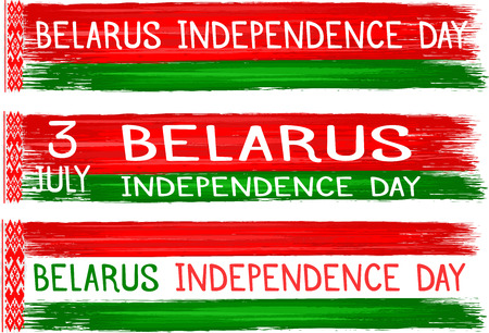 Belarus independence day holiday celebrate card
