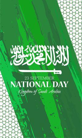 National day of the Kingdom of Saudi Arabia