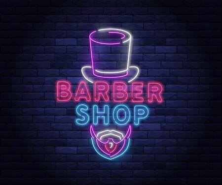 Illuminated neon barber shop design. Illustration