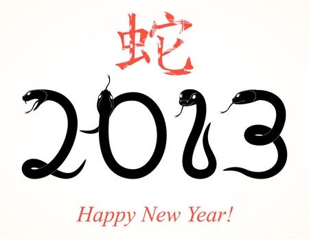 Chiński Nowy Rok Węża 2013 karty z pozdrowieniami wektorowych