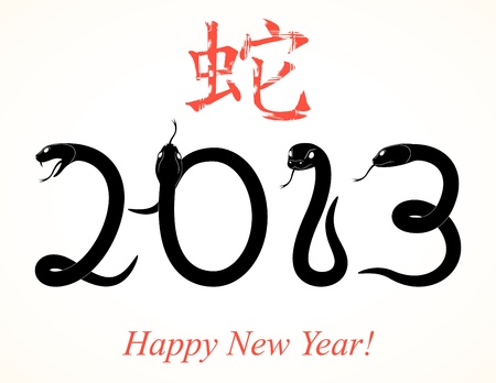 Chinese New Year of the Snake 2013  Vector greeting card Stock Vector - 16429600