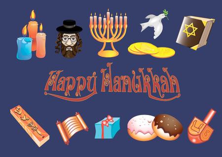 Py Hanukkah. Festa ebraica di Hanukkah Archivio Fotografico - 90526152