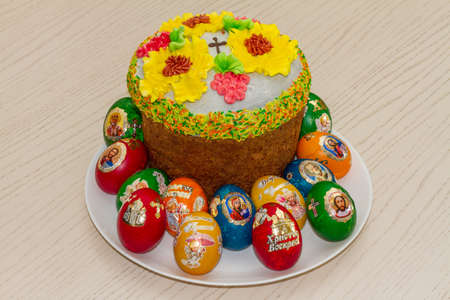 resurrect: Easter eggs and Easter cakes (or paskhas) are the traditional symbols of the religious holiday. Paskha is a traditional dessert served in Ukraine as well as other Eastern European countries. April 2017