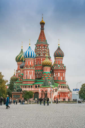 St. Basils Cathedral and Red square in Moscow. Of the Russian Federation. October 2008