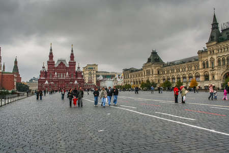 spasskaya: St. Basils Cathedral and Red square in Moscow. Of the Russian Federation. October 2008